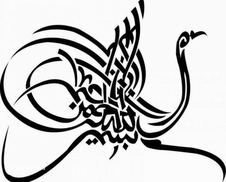 Gambar Kaligrafi Bismillah Dengan Bentuk Indah Dan Unik Of Gambar