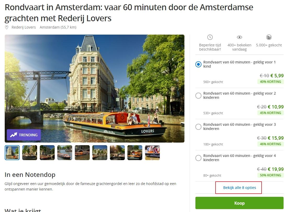 最新阿姆斯特丹運河遊船特價10歐,買越多越划算! (含教學)
