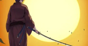 Samurai Shin - The Prelude EP