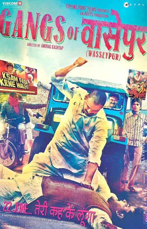 gangs-of-wasseypur-poster-040512120615173115