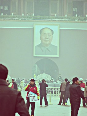 Large Poster of Chairman Mao, Forbidden Palace, Beijing