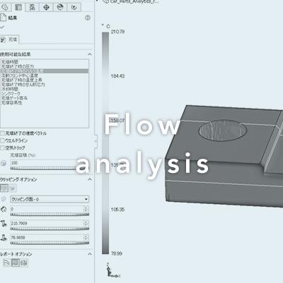 tecnical-flow-bg