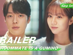 'My Roommate is a Gumiho' Premieres May 26 on iQiyi