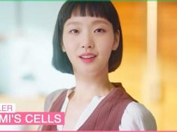 'Yumi's Cells' Starring Kim Go-eun and Ahn Bo-hyun, Now Streaming