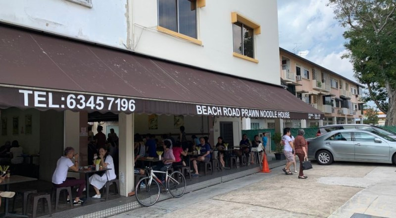 best Prawn noodles in Singapore Archives - Everything Under The