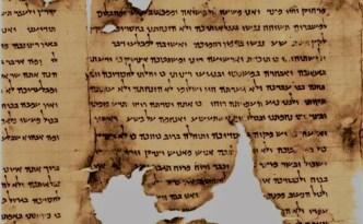 Dead Sea Scrolls - Hodayot