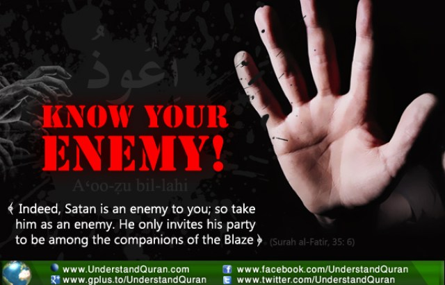 understand-quran-academy-know-your-enemy