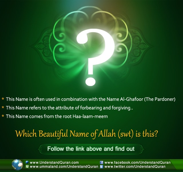 understand-quran-Clue-Name-27