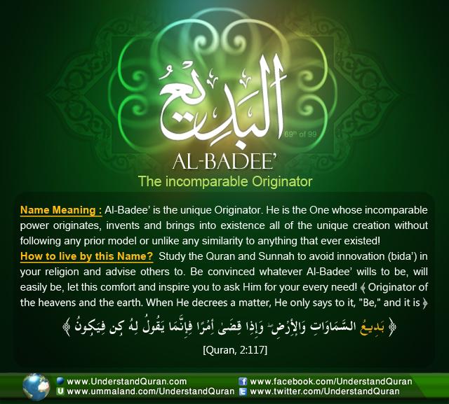 Name_69_ Al-Badee
