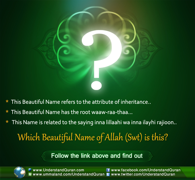 understand-quran-which-name-70