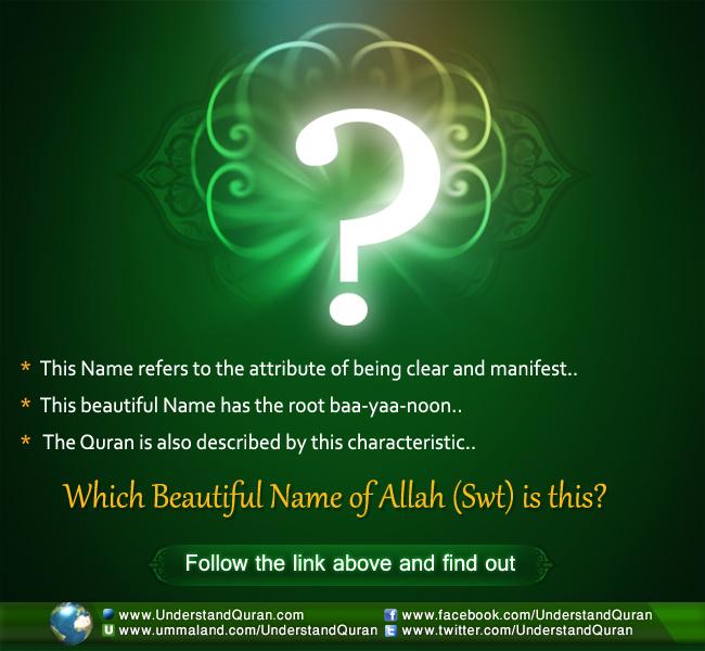 understand-quran-Clue-Name75