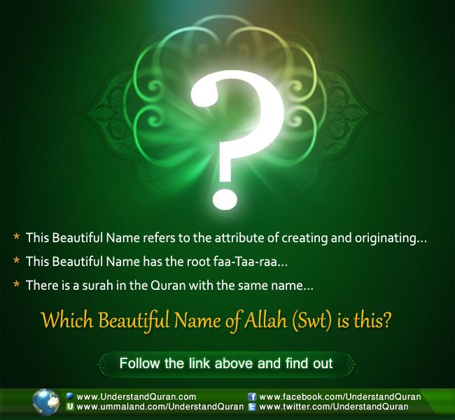 understand-quran-Clue-Name80