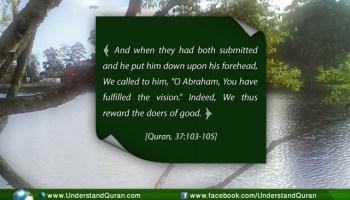 Your Parents— Your Gateway to Paradise! | Understand Al-Qur