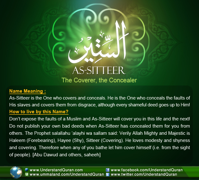understand-quran-Name_88_As-Sitteer