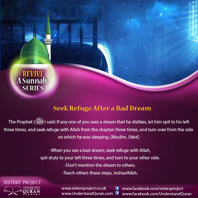 Seek Refuge After a Bad Dream | Understand Al-Qur'an Academy