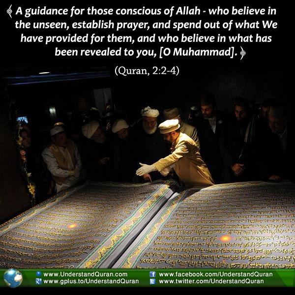 "The Quran is ""Hakeem"" — Surah Yaseen | Understand Al-Qur'an"