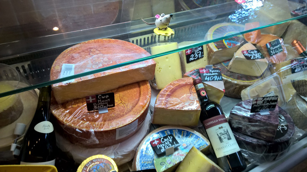 Selection of Swiss cheese is pretty big