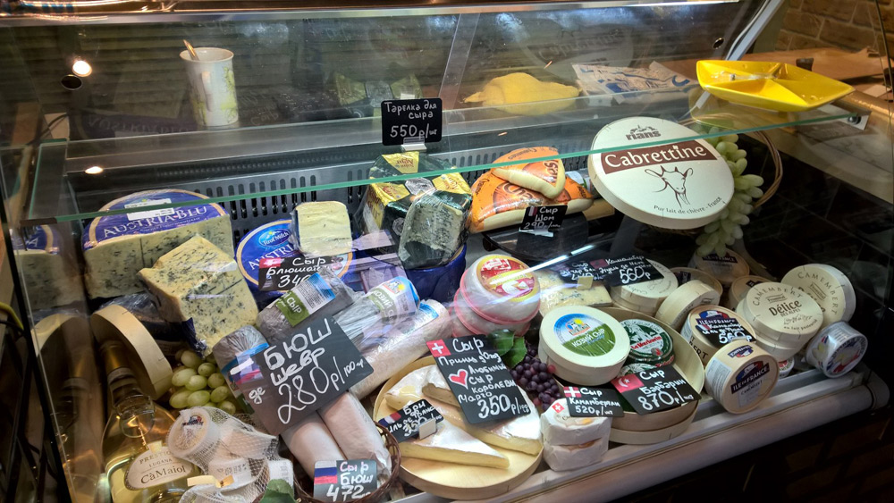 Cheese Sommelier shop