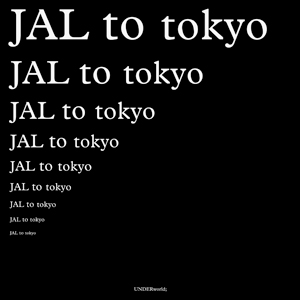 JAL To Tokyo