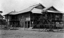 Ellice Nosworthy, Centro de recreación, Australian Women's Army Service, Darwin, c. 1940