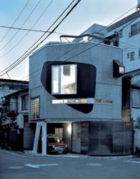 Julia Bolles y Peter Wilson, casa Suzuki, Japón