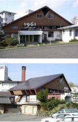 Masako Hayashi, Hayashi, Masada, Nakaraha, Círculo de diseño arquitectónico, Villa Inawashiro