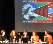 Claudia Shmidt, Ana Valderrama, Florencia Rodríguez, Cayetana Mercé, Paola Zellner, Un día | una arquitecta, Bienal de Buenos Aires, 2015