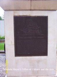 Alda Maria da Costa Pereira y Santos Loureiro Tavares. Monumento Conmemoración centenario de la inmigración portuguesa a Hawái. 1984