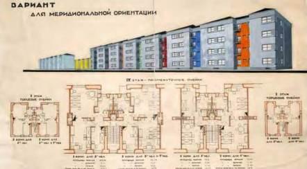 Tamara Davydovna Katsenelenbogen con David Buryshkin, Lev Tverskoy, Luisi Akopova y Olga. Rudneva. Kondratievsky zhilmassiv. Proyecto de concurso (1928).
