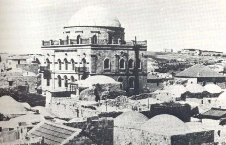 Synagogue_Tiferet_Israel