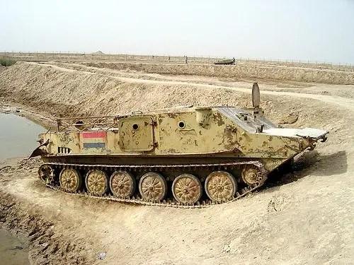 iran irak photo