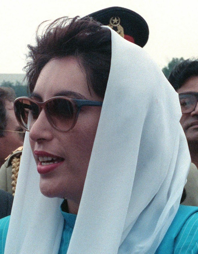 Benazir Bhutto, the Prime Minister of Pakistan, speaks to the press upon her arrival for a state visit.