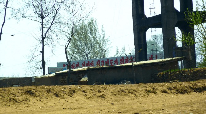 inscription kim jong un dandong