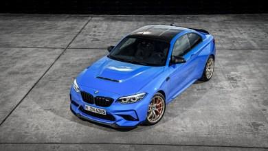 Photo of BMW M2 CS(2019): cadeau de départ