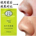 -font-b-Magic-b-font-font-b-Herbal-b-font-CLEAN-Remover-NOSE-Pore-Mask
