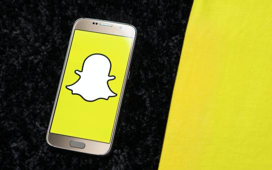 Snapchat Stalking at Its Finest