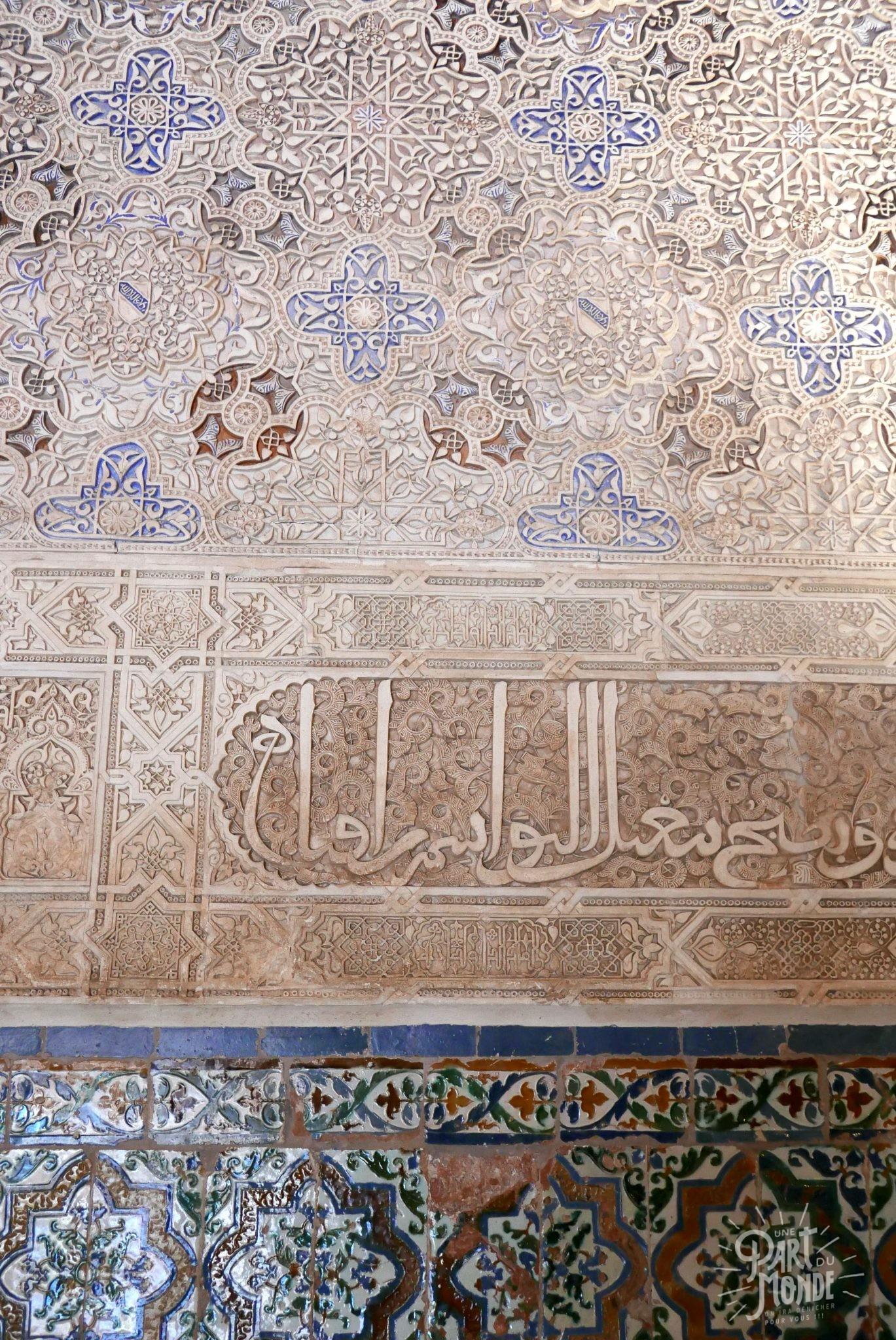 détails écriture arabe alhambra grenade