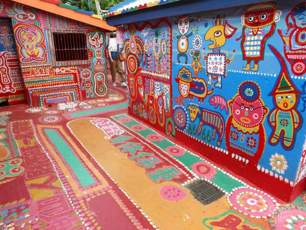 rainbow village taichung 2