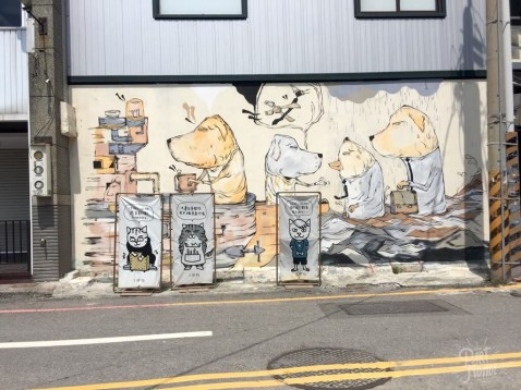 street art chien tainan
