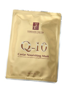 Q10 Caviar Nourishing Facial Beauty Mask