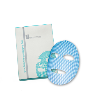 Deep Sea Extract Moisturising Facial Beauty Mask