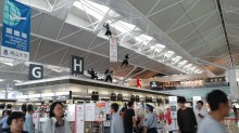 Nagoya Airport ceiling ninjas