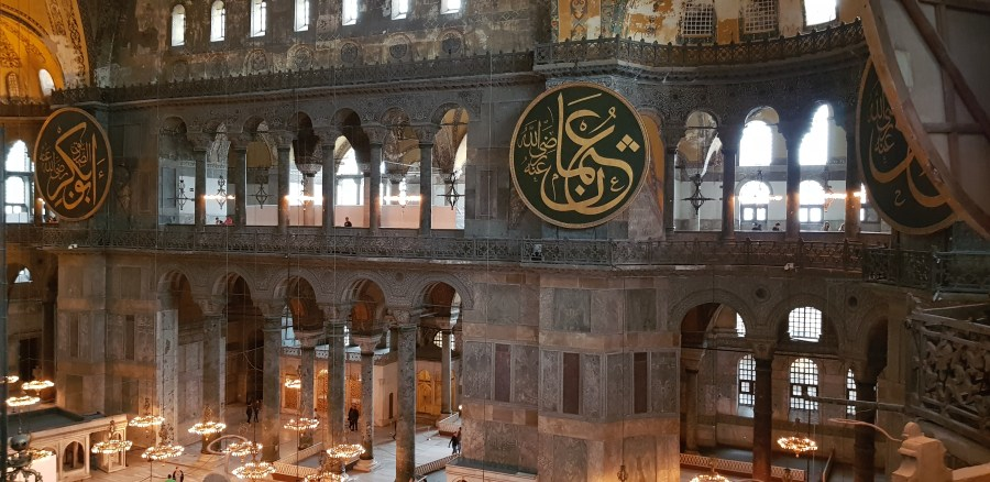 View from the balcony in Hagia Sophia, Istanbul