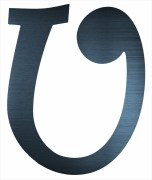 """Curly Letter U (2"""")"""