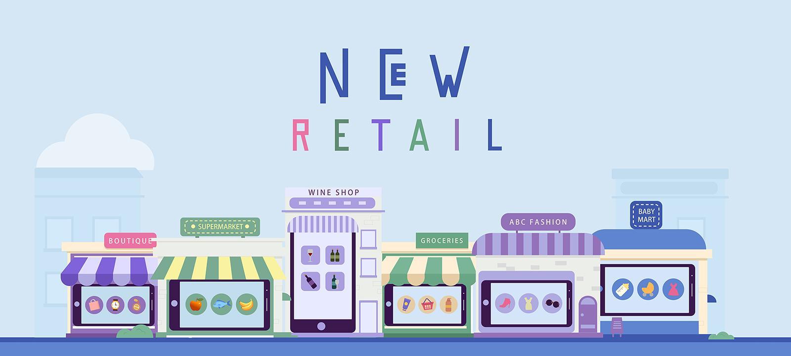 Why Is Alibaba S Hema Supermarket So Cool