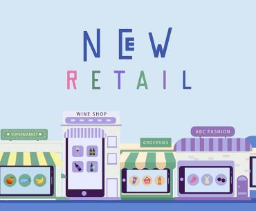 Alibaba's Hema Supermarket, The New Retail