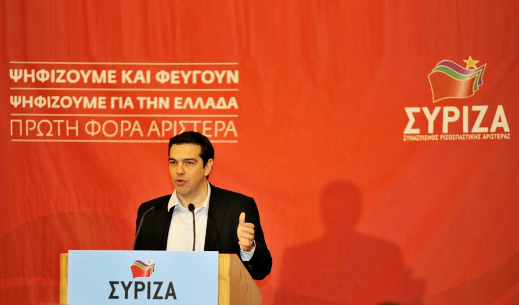 tsiprasyriza