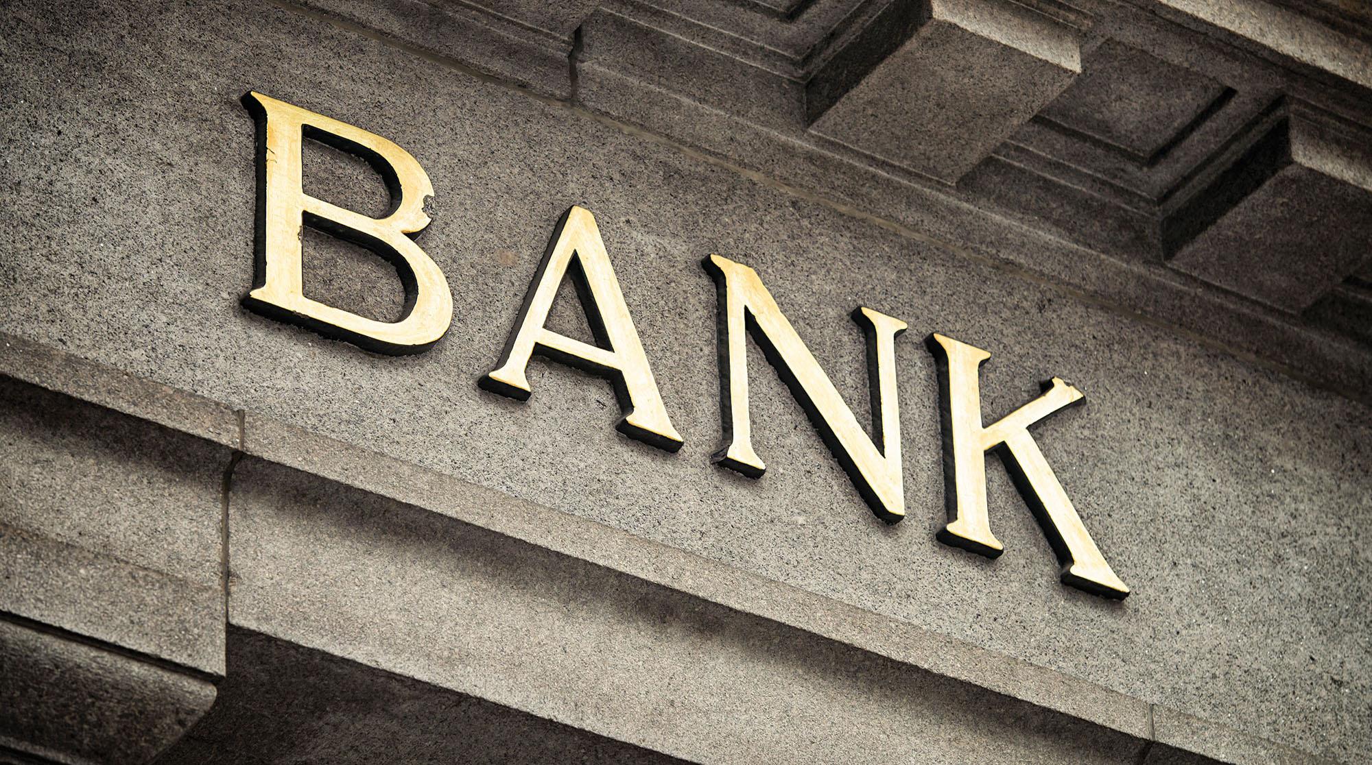 view-source:https://i1.wp.com/unfollow.com.gr/wp-content/uploads/2015/12/Bank-Sign-Building.jpg