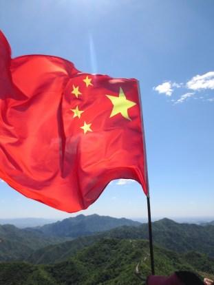 Beijing-26