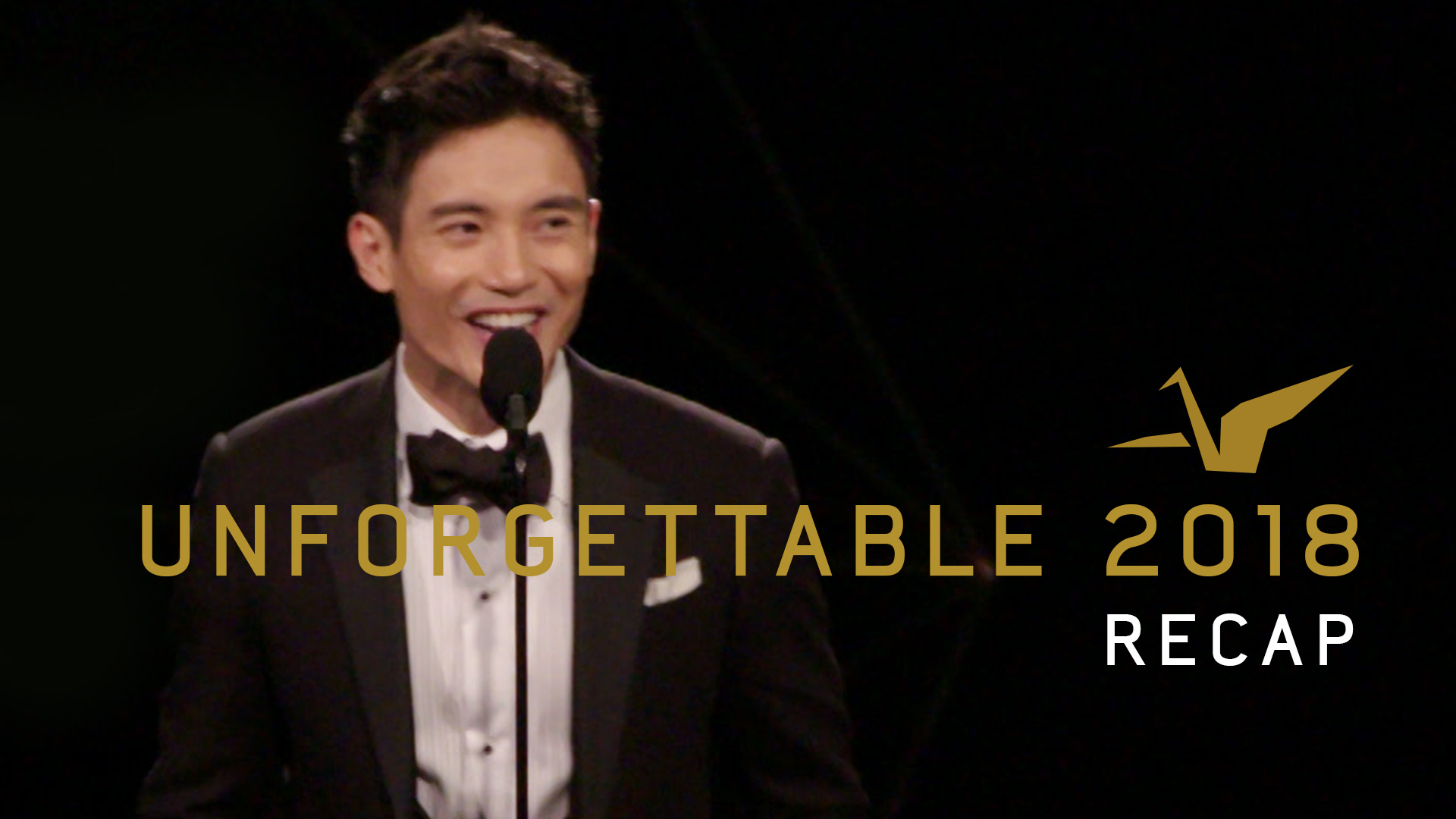 2018 Unforgettable Gala Full Recap